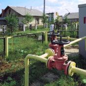 Газопровод в дом